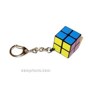 Puzzle Keychain