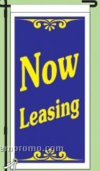 """Stock Ground Banner & Frame (Now Leasing) (14""""X30"""")"""