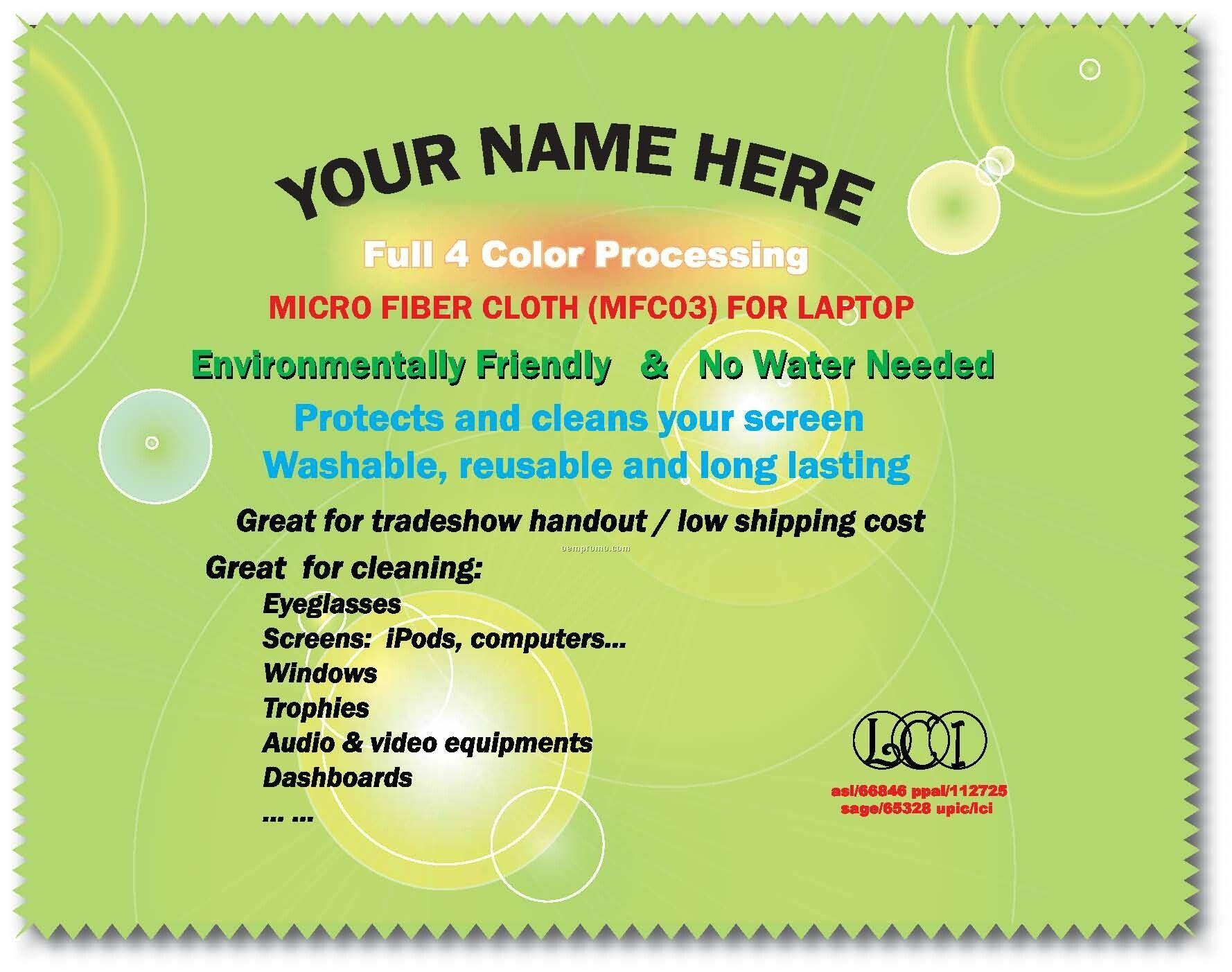 "Micro Fiber Cleaning Cloth 11-1/4""X9"""