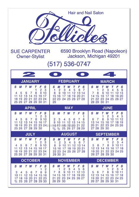 "One Color Calendar Magnet (4""X5.875"")"