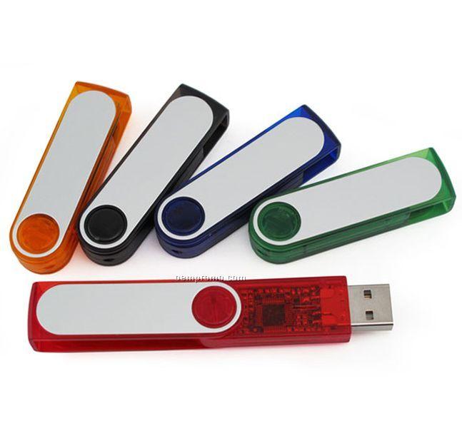 4 Gb USB Swivel 200 Series