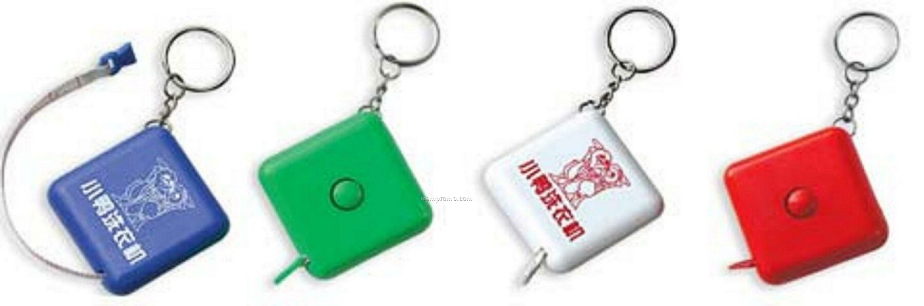 Square Shape Tape Measure With Key Holder