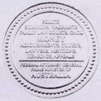 """Custom Stamped Coins - 1-3/4"""""""