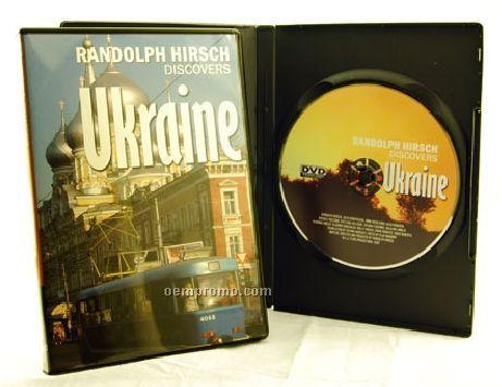 DVD Replication Retail In Black Amaray Case (DVD 9)
