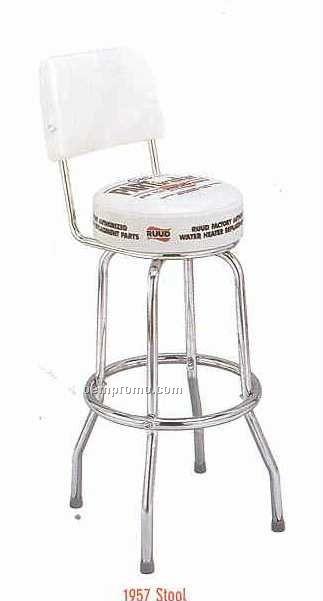 Back Single Ring Bar Stool W/ Seat, Band & Back-2 Side Logo