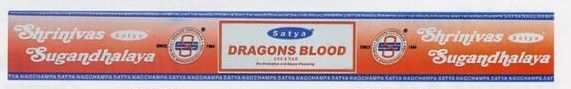 15 Gram Dragon's Blood Incense