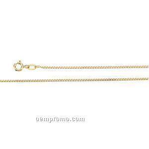 "Ladies' 7"" 14ky 1mm Box Chain Bracelet"