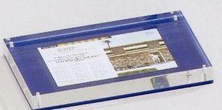 "Standard Certificate Holder (6""X8""X3/4"")"