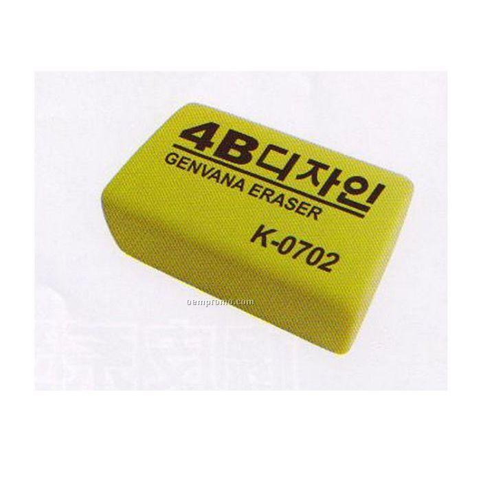 Rectangle Eraser