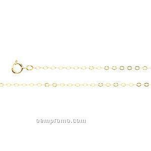 """Ladies' 7"""" 14ky 1-1/2mm Lasered Titan Gold Cable Chain Bracelet"""