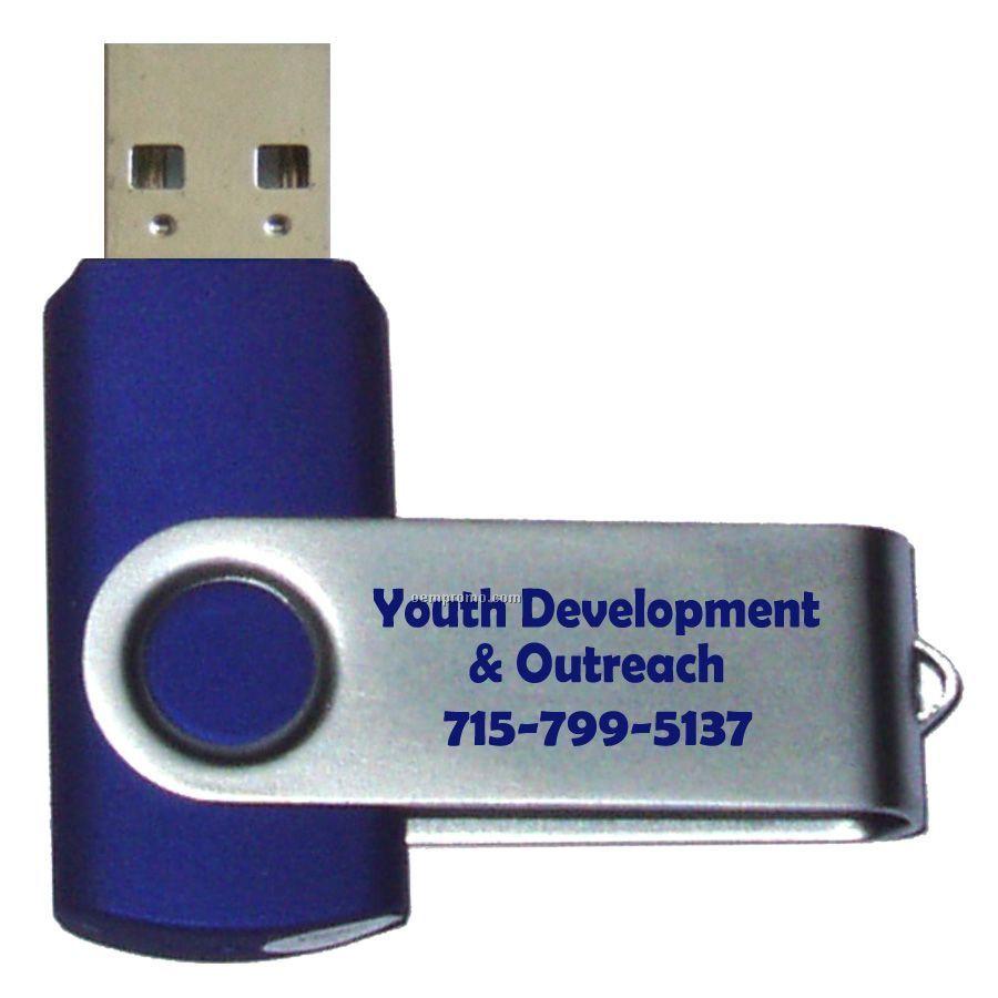Swiveldrive I USB Memory Stick