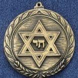 "2.5"" Stock Cast Medallion (Religious Star Of David)"