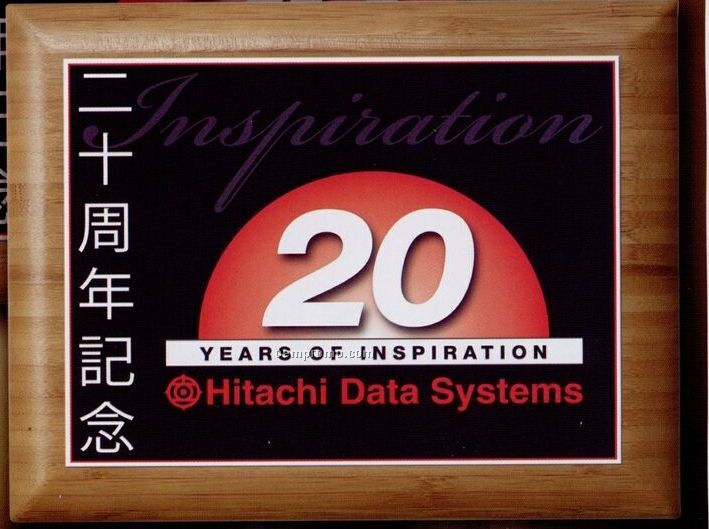 """Bamboo Plaque With Sublimated Plate (7""""X9"""")"""
