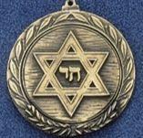 "1.5"" Stock Cast Medallion (Religious Star Of David)"