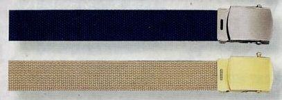 """Military Web Belt (44"""")"""
