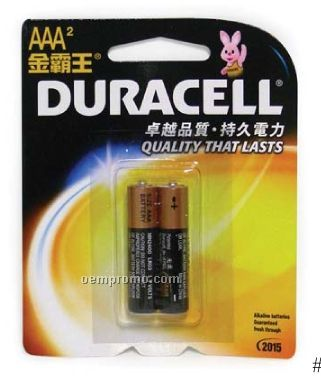 Duracell AAA 2-pack Batteries