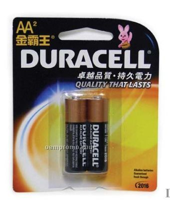 Duracell AA 2-pack Batteries