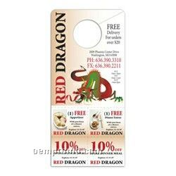 Coupon Door Hanger