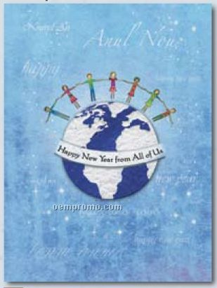 """""""Welcoming The New Year"""" Greeting Card With Seed Paper Earth"""