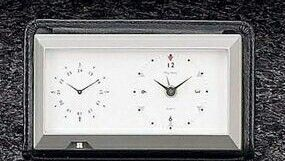 Orlando Dual Time Alarm Clock