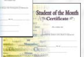 Student Of The Month Certificate (Certificate Only)