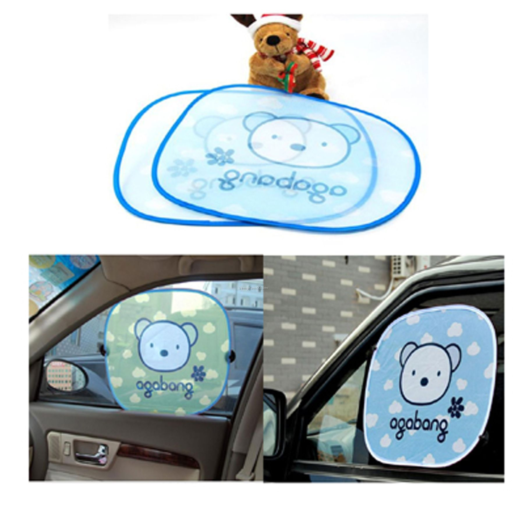 Car Side Window Sunshade/Sunscreen Block/Heatshield, 2pcs/Set