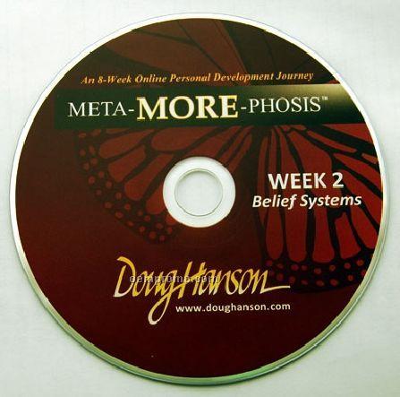 DVD Replication W/ Disc Print - 4 Color (DVD 5)