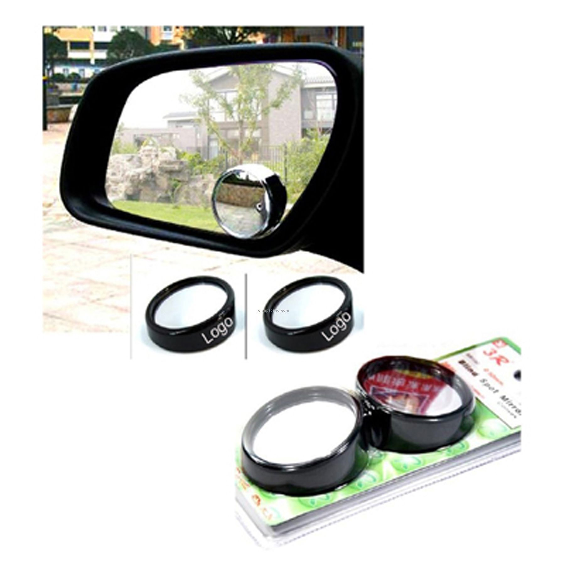 Car Side View Wide Angle Mirror, Without Blind Spot Rearview Mirror