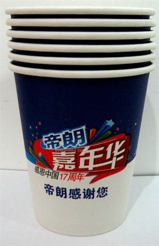 Hot Cup, Coffee Cup, Paper Cup