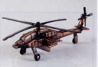 Military Bronze Metal Pencil Sharpener - Apache Helicopter
