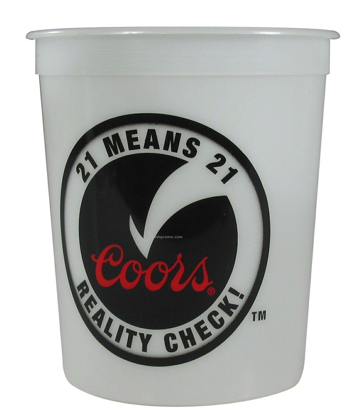 Glow Casino Cup - Offset Printing (32 Oz.)