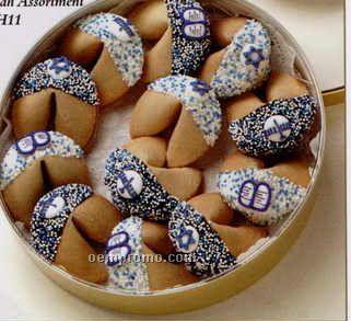 Dose Of 12 Good Fortune Cookies Dipped In Dark Chocolate (Hanukah)