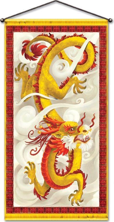 Dragon Door/Wall Panel