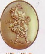 Bull Rider High Relief Medallion Bolo Tie
