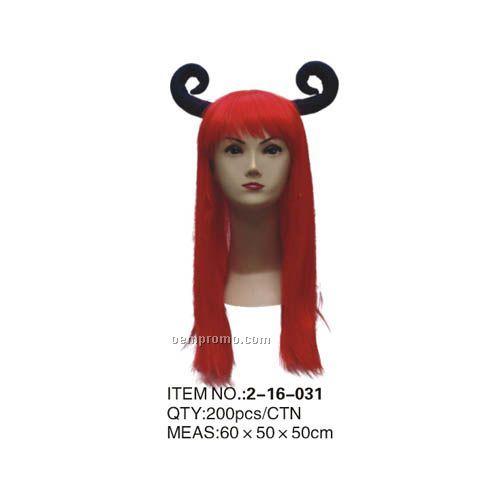 Chemical Fiber Wig