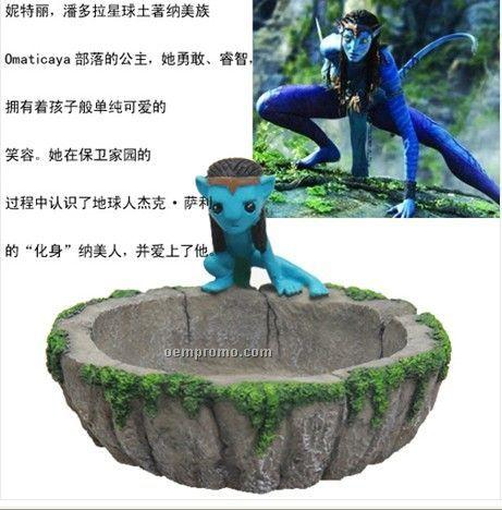 Avatar Ashtray