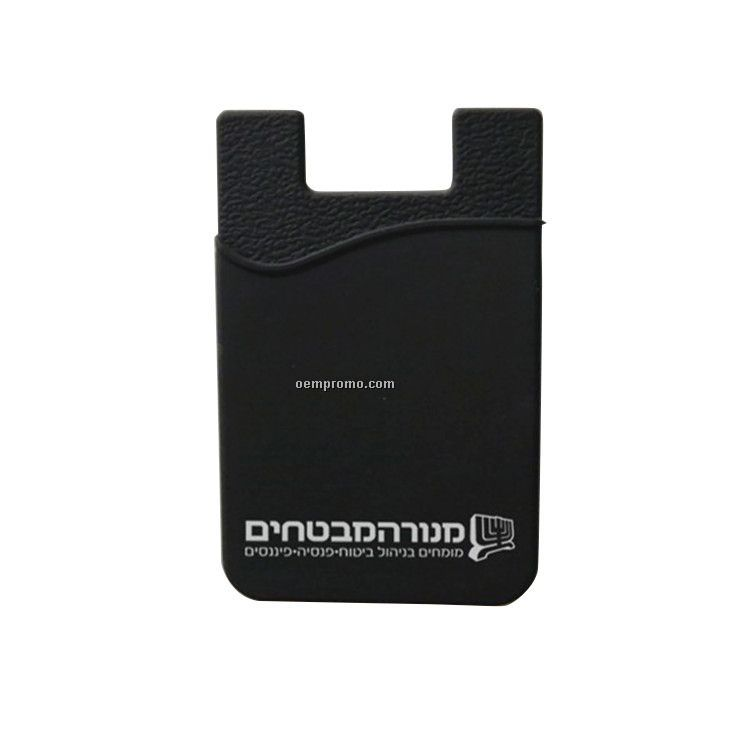 3M adhesive silicone smart phone wallet