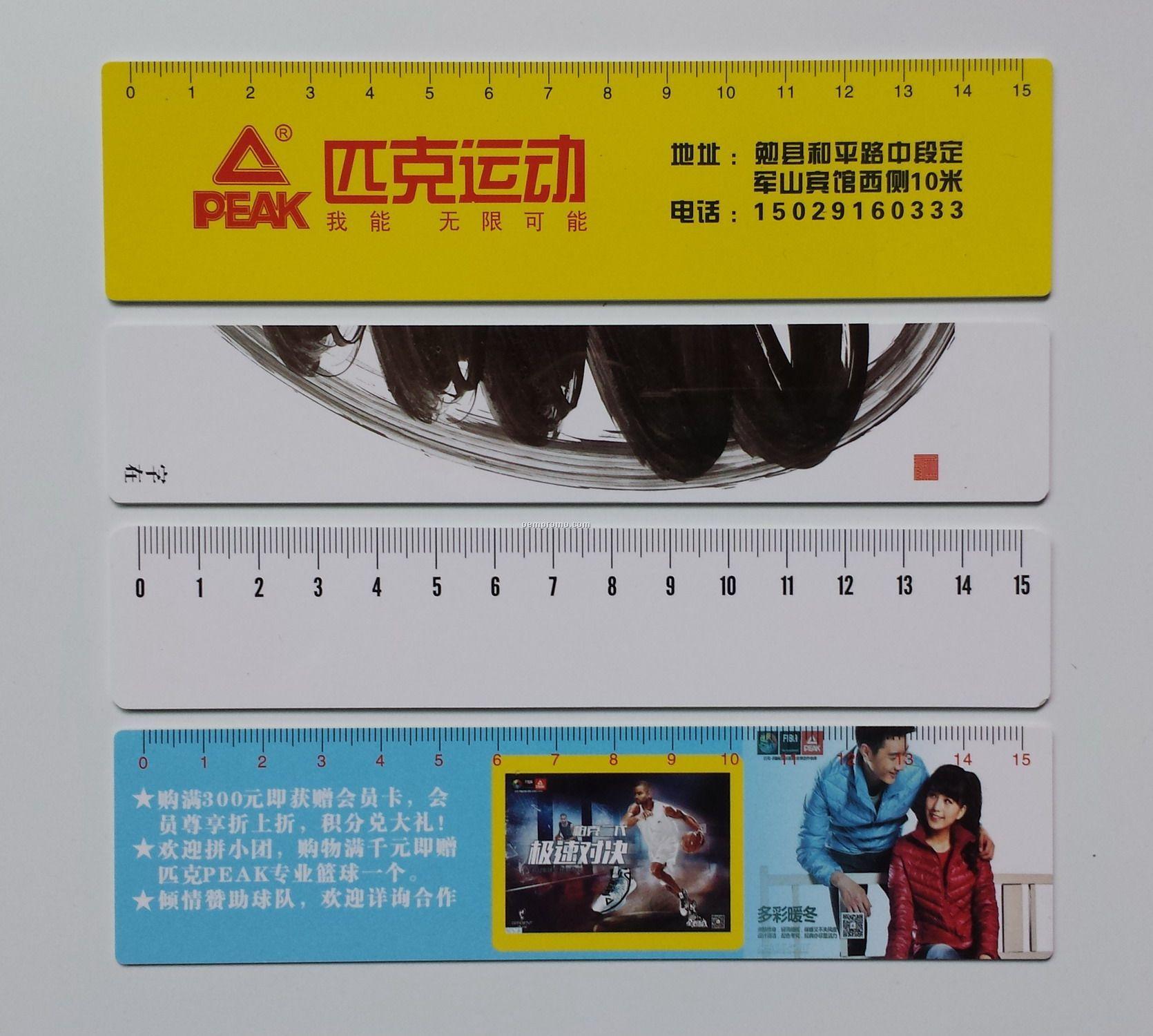 6-inch Plastic Ruler