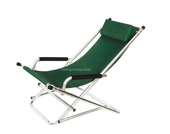 Garden rocking chair, patio rocking chair