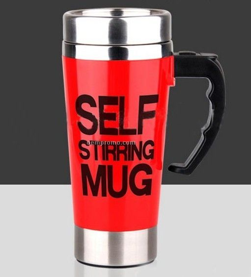 Hot selling self stirring mug with new design